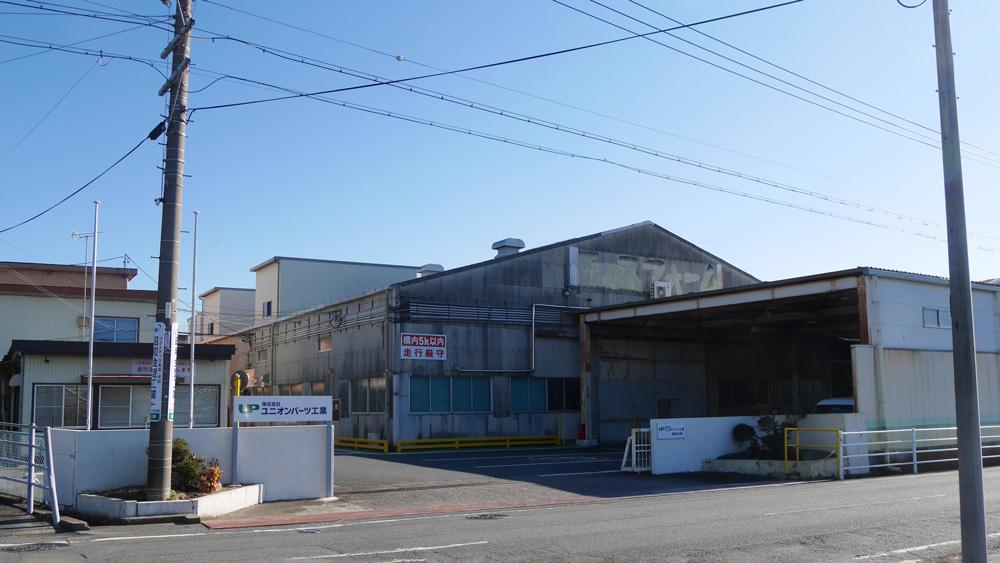 尾野北工場