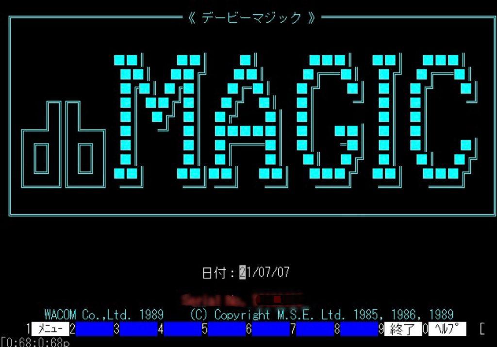 Magic V4.3