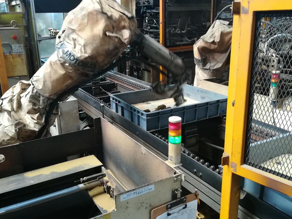 ロボット周辺機器設計・製作